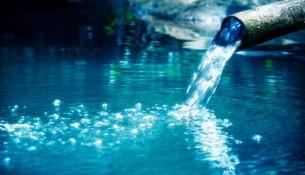 agua_vargem