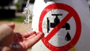 agua-impropria