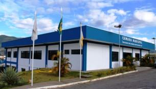 site-Câmara-Municipal-de-Extrema1