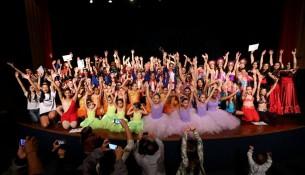 Foto: Reprodução Facebook/Mostra de Dança - 2016