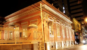 15.12.2020 Museu Municipal completa 54 anos de história (3)